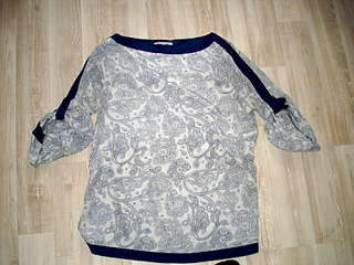 1920 X 1440 373.9 Kb 1920 X 2560 264.7 Kb Продажа одежды для беременных б/у