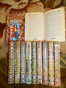1920 X 2560 568.0 Kb Продам серии книг Таня Гроттер и Мефодий Буслаев Д.Емец