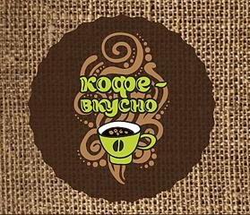 425 X 365 265.6 Kb T*A*S*T*Y Натуральный кофе, сорта со всех уголков мира.СБОР-25-СТОП 16.07
