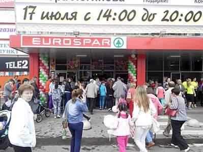 1920 X 1439 253.0 Kb 1920 X 1439 321.7 Kb 1920 X 1440 115.8 Kb EuroSPAR - магазин готовой еды в Ижевске