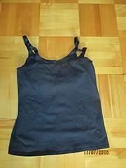 1920 X 2560 255.3 Kb Одежда для кормления б/у