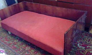 1920 X 1152 218.1 Kb отдам даром мебель!