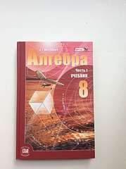 1071 X 1434 111.8 Kb 1071 X 1434 980.4 Kb Продажа учебников