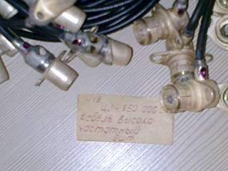 1920 X 1440 164.3 Kb 1944 X 2592 821.5 Kb Барахолка - ПРОДАМ.