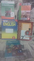 135 x 240 Учебники купля-продажа