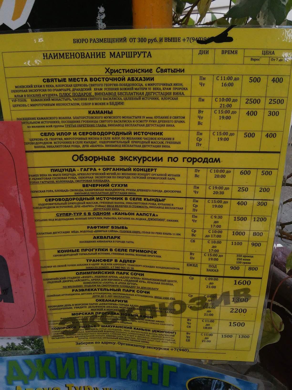 Интим досуг в ленинградской области