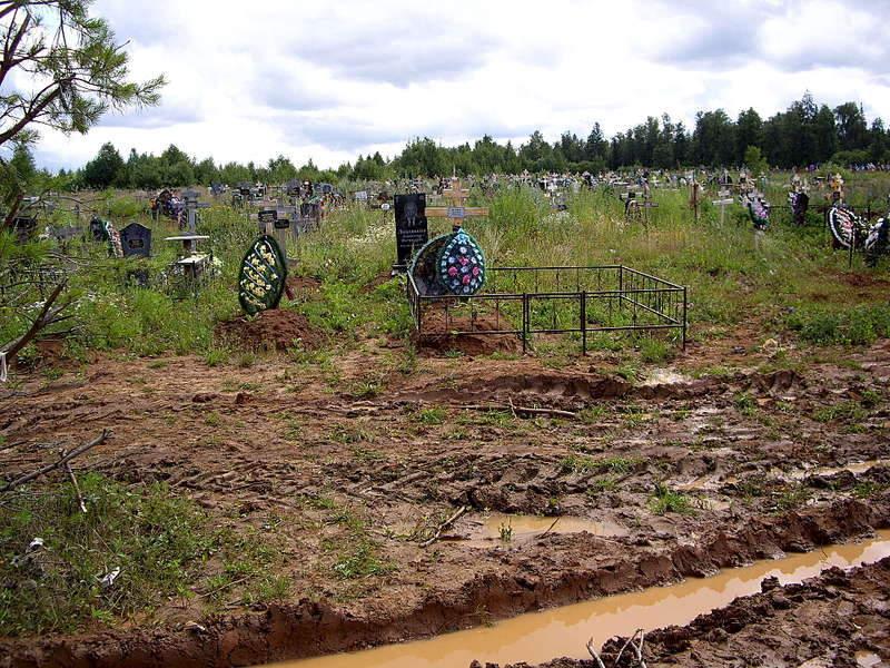 1920 X 1440 614.3 Kb 1920 X 1440 527.4 Kb 1920 X 1440 421.5 Kb Бардак на кладбищах. Неужели ничего не исправить?