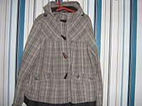 1920 X 1440 273.8 Kb Продажа одежды для беременных б/у
