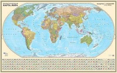 1198 X 747 263.1 Kb СБОР ЗАКАЗОВ. Карты политические, географические. ГЕО-Пазлы, атласы.