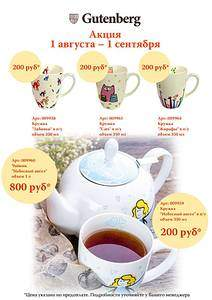 794 X 1123 85.0 Kb У САМОВАРА...чай, кофе, сладости, варенье, сиропы, турки..сбор 21