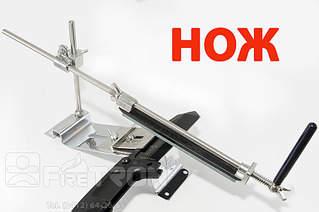 1000 X 663 250.3 Kb Продам для нож Точилка Профессиональная цельно металлическая RUIXIN PRO III APEX PRO