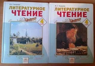 1196 X 827 377.8 Kb Учебники купля-продажа