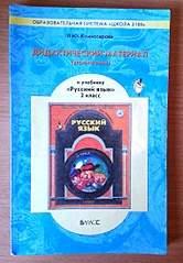 758 X 1095 344.1 Kb Учебники купля-продажа