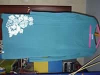 1920 X 1440 130.2 Kb 1920 X 1440 147.4 Kb 1920 X 2560 299.8 Kb Продажа одежды для беременных б/у