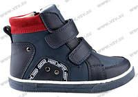 1200 X 846 291.6 Kb от А до Я Детская, подростковая обувь-16 Открыты осенние модели. Собираем