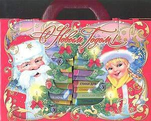 414 X 330 38.4 Kb Дед мороз, новогдние подарки, и все что связано с Новым Годом