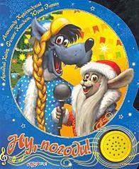 415 X 507 53.5 Kb 200 X 262 44.0 Kb 786 X 800 84.6 Kb 414 X 330 38.4 Kb Дед мороз, новогдние подарки, и все что связано с Новым Годом