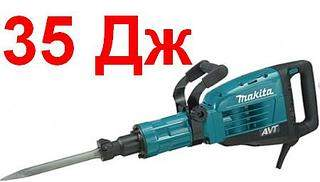 450 X 256  15.3 Kb 550 X 308  20.1 Kb Ремонт, аренда инструмента, без залога, доставка