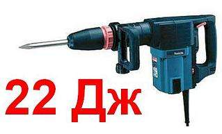 431 X 261  15.1 Kb 450 X 256  15.3 Kb 550 X 308  20.1 Kb Ремонт, аренда инструмента, без залога, доставка