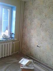 1920 X 2560 309.5 Kb 1920 X 2560 218.6 Kb 1920 X 1440 161.6 Kb ремонт квартир