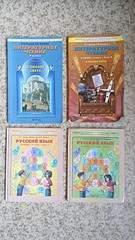 1920 X 3413 645.3 Kb Учебники купля-продажа