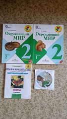 1920 X 3413 406.9 Kb 1080 X 1920 215.4 Kb 1920 X 3413 645.3 Kb Учебники купля-продажа