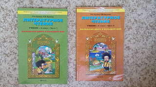 1920 X 1080 304.9 Kb Учебники купля-продажа