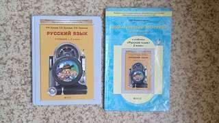1920 X 1080 189.5 Kb 1920 X 1080 304.9 Kb Учебники купля-продажа
