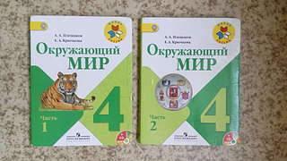1920 X 1080 186.7 Kb 1920 X 1080 189.5 Kb 1920 X 1080 304.9 Kb Учебники купля-продажа