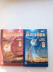 1071 X 1434 118.8 Kb Продажа учебников
