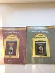 1071 X 1434 130.0 Kb 1071 X 1434 118.8 Kb Продажа учебников