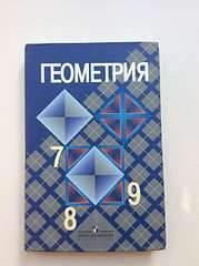 1071 X 1434 112.3 Kb 1071 X 1434 114.2 Kb Продажа учебников