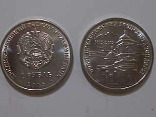 1920 X 1440 209.4 Kb иностранные монеты