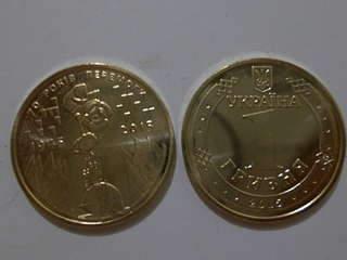 1920 X 1440 171.8 Kb 1920 X 1440 209.4 Kb иностранные монеты