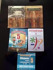 1920 X 2560 319.5 Kb Продажа учебников