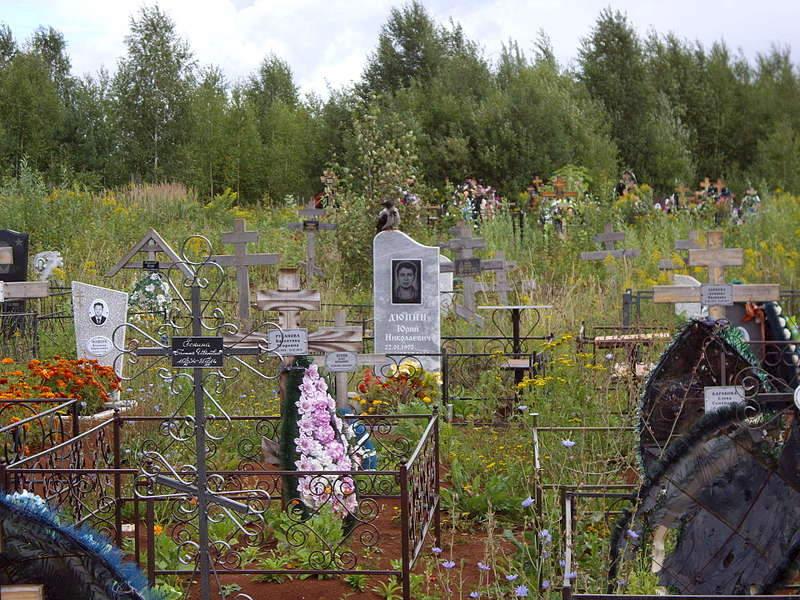 1920 X 1440 471.2 Kb 1920 X 1440 439.8 Kb 1920 X 1440 617.8 Kb Бардак на кладбищах. Неужели ничего не исправить?