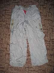 1920 X 2560 403.0 Kb 1920 X 1440 801.7 Kb Продажа одежды для детей.
