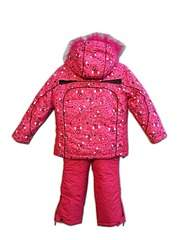 600 X 800 65.9 Kb 536 X 411 32.3 Kb Продажа одежды для детей.
