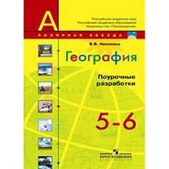 500 X 500  45.0 Kb Учебники купля-продажа