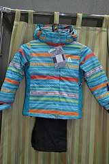 1920 X 2880 600.3 Kb Продажа одежды для детей.