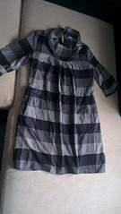 1840 X 3264 550.4 Kb Продажа одежды для беременных б/у