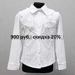 500 X 500 52.7 Kb Продается школьная форма б/у