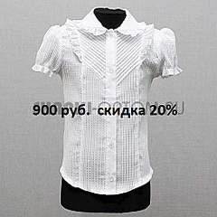 500 X 500 57.9 Kb 500 X 500 52.7 Kb Продается школьная форма б/у