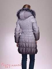 540 X 720 85.7 Kb Продажа одежды для беременных б/у