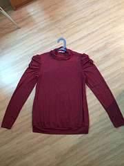 1080 X 1440 95.1 Kb 400 X 600 42.2 Kb 540 X 720 85.7 Kb Продажа одежды для беременных б/у