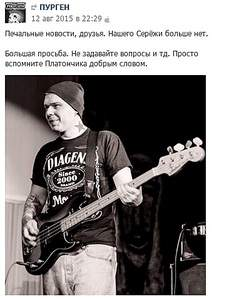 366 X 478  57.8 Kb бас-гитаристы, объединяйтесь!