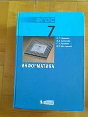 1080 X 1440 121.9 Kb 1920 X 1440 183.5 Kb Продажа учебников