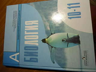 1920 X 1440 174.5 Kb Продажа учебников