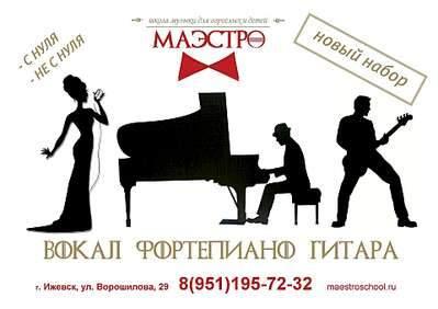 1920 X 1355 124.9 Kb Визитки (услуги, репетиторы, товары, досуг для детей)