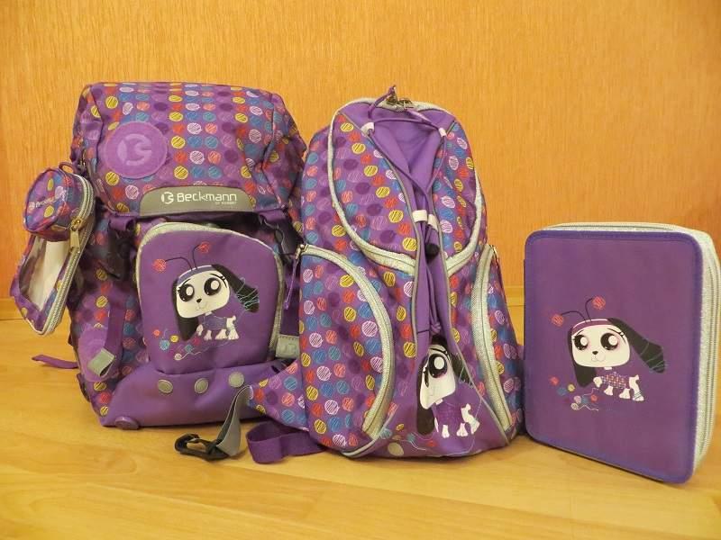 Beckmann норвегия школьные ортопедические рюкзаки сумки рюкзаки женкие